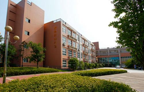 平利县职业教育中心