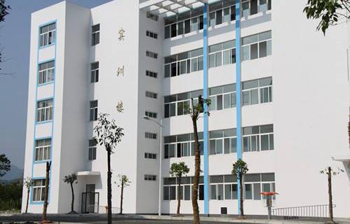 紫阳县中等职业技术学校