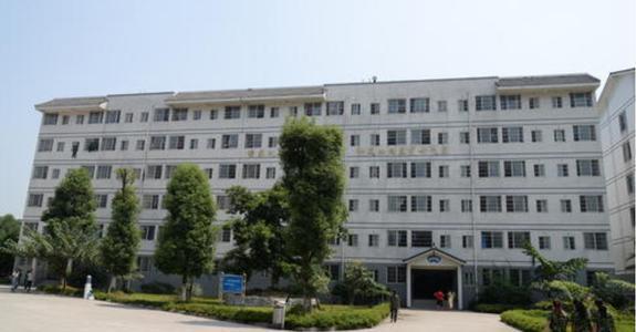 石泉县高级卫生职业中学