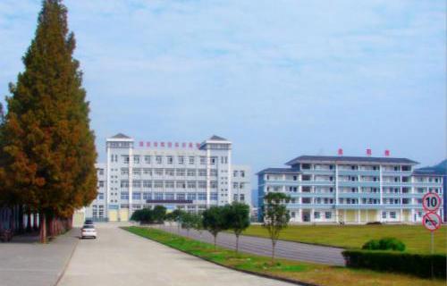 石泉县职业教育中心