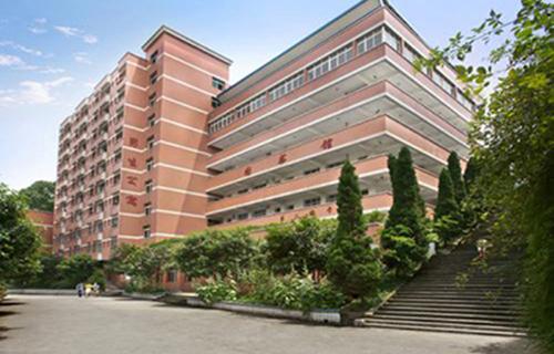 汉阴县高级卫生职业中学