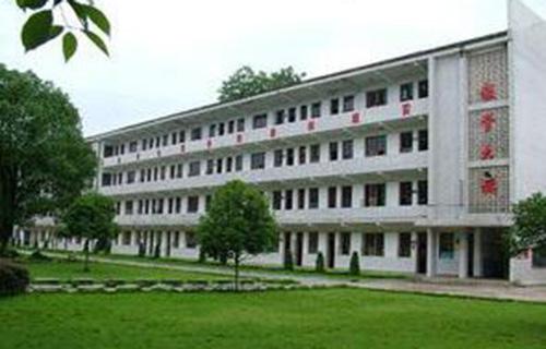 安康铁路分局职业学校
