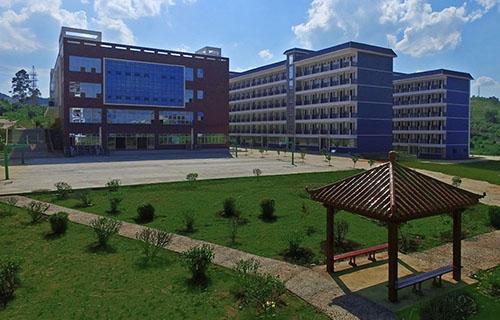 陕西省机械工人技术学校