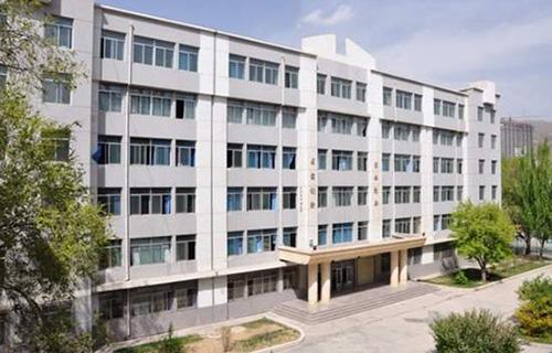 汉中市卫生职业技术学校