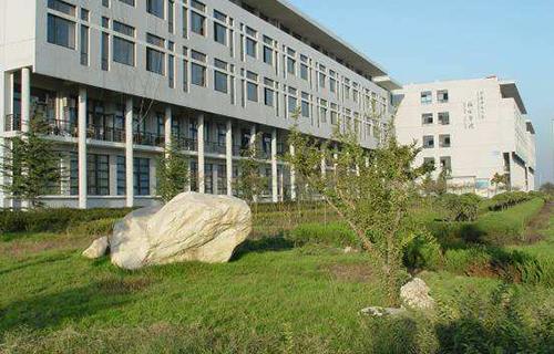 陕西铜川煤矿技工学校